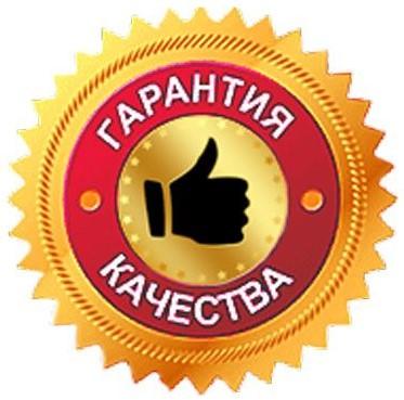 Гарантия качества в интернет-магазине Ивановский текстиль