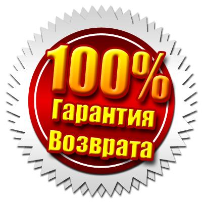 Гарантия на возврат товара в интернет-магазине Ивановский текстиль