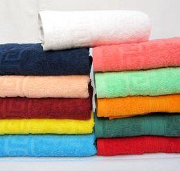 Полотенца в интернет-магазине Ивановский текстиль