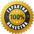 Гарантии качества в интернет-магазине Ивановский текстиль