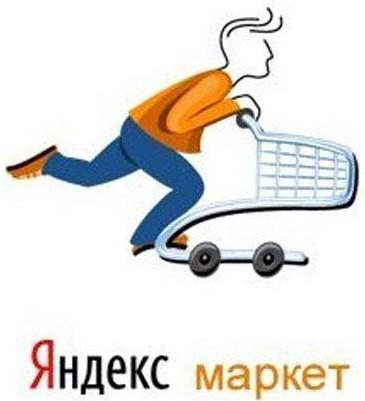 Интернет-магазин Ивановский текстиль на Яндекс.Маркете