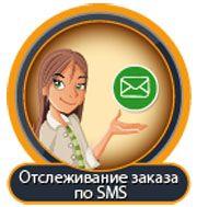 Отслеживание заказа в интернет-магазине Ивановский текстиль