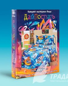 Упаковка постельного белья традиция